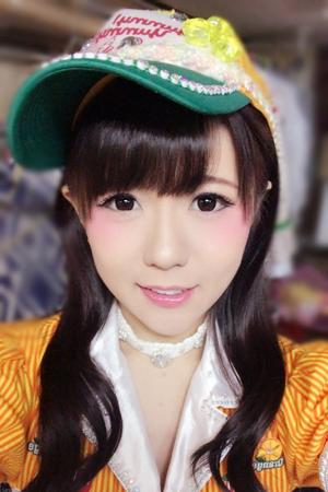 Araki Mai画像